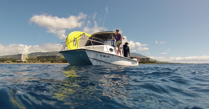 news-data-collection-west-maui-vessel